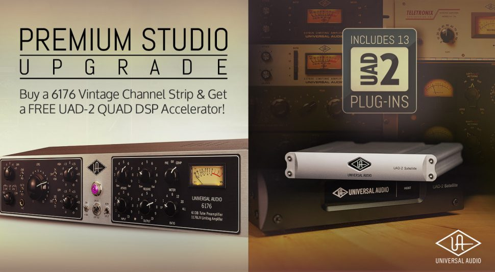 Premium studio upgrade banner